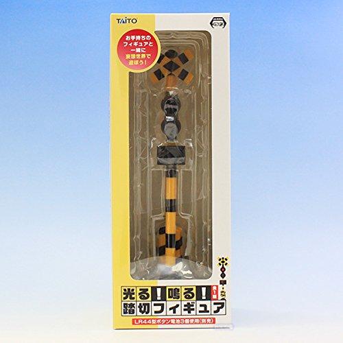 光る!鳴る!踏切フィギュア キャラクター コレクション 鉄道 模型 ジオラマ グッズ プライズ タイトー
