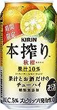 キリン 本搾りチューハイ 秋柑 缶 350ml×24本
