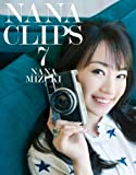 【Amazon.co.jp限定】NANA CLIPS 7(オリジナルエコバッグ付) [Blu-ray]