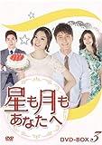 [DVD]�����������Ȃ��� DVD-BOX3