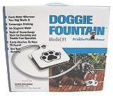 Doggie Fountain - API the Koolinator