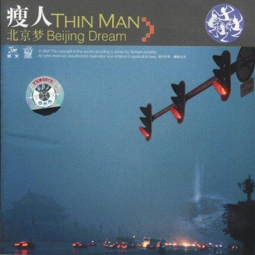 beijing-dream