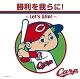 勝利を我らに!~Let's Win!~