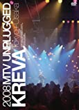 KREVA MTV UNPLUGGED [DVD]