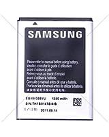 SAMSUNG Batterie origine Samsung S5660 Galaxy Gio, S5830 Galaxy Ace