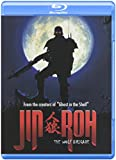 Jin-Roh: The Wolf Brigade [Blu-ray] [Import]