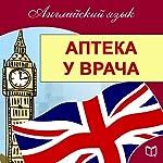 Angliyskiy yazyik. Apteka. U vracha [English: At the Pharmacy and Doctor Visits] | Maykl Spenser