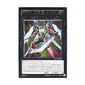 遊戯王 日本語版 NECH-JP081 FNo.0 未来皇ホープ (レリーフレア)