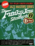 The Funky Jazz Standard 1 E♭-key (Jazz masters series) -
