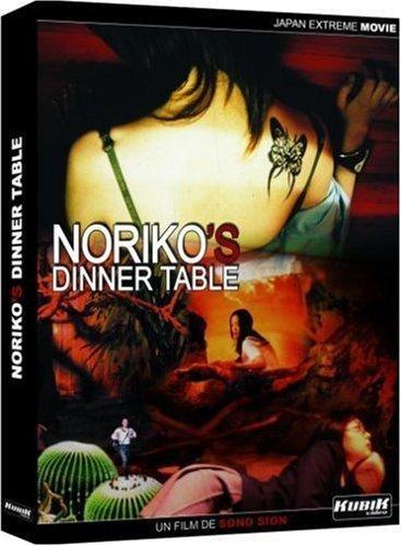 紀子の食卓 Noriko's dinner table [Import]