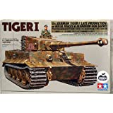 Tamiya 1/35 German Tiger I w/Metal Tracks & Aluminum Barrel (Limited Edition)