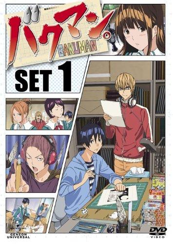 バクマン。1stシリーズ DVD-SET 1 〈期間限定生産〉