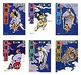 柴田錬三郎『英雄 三国志』全6巻セット (集英社文庫)