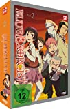 Blue Exorcist - Box Vol. 2 [2 DVDs] [Limited Edition]