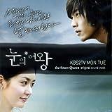 雪の女王 韓国ドラマOST(韓国盤)