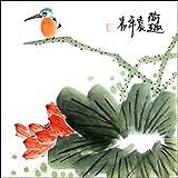 Traditional Chinese Art / Chinese Fine Art: Original Chinese Brush Painting - Bird & Lotus