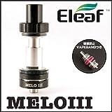 【Eleaf】 MELO 3 アトマイザー ブラック( iStick PICO 対応アトマイザー ) 4ml タンク 電子タバコ VAPE ガラス タンク 【Kuberu限定特典】 vapeband付き