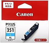 Canon キヤノン 純正 インクカートリッジ BCI-351 シアン 大容量タイプ BCI-351XLC ランキングお取り寄せ