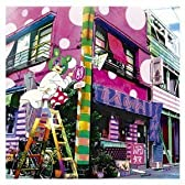 Upside Down【初回生産限定盤】