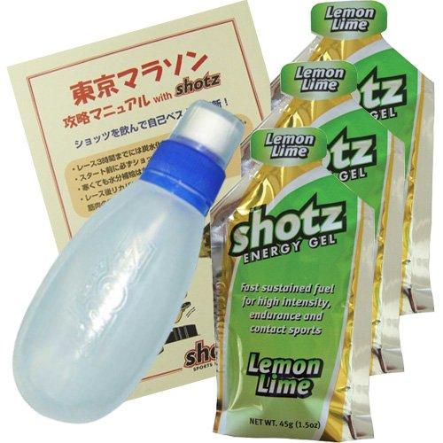 shotzショッツエナジージェル レモンライム味 フラスクボトルセット フルマラソン特別限定セット