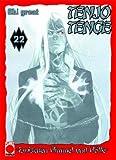 Tenjo Tenge: Bd. 22
