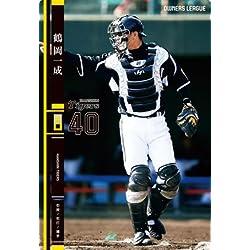 【 オーナーズリーグ】 鶴岡一成 NB 黒 阪神 《 18 弾 OWNERS LEAGUE 2014 02 》 OL18 091