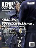 Kendo World 7.2 (Kendo World Magazine Volume 7)
