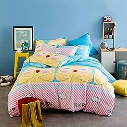 TheFit Paisley Textile Bedding for Adult U1368 Yellow Happy Bird Duvet Cover Set 100% Cotton, Queen Set, 4 Pieces