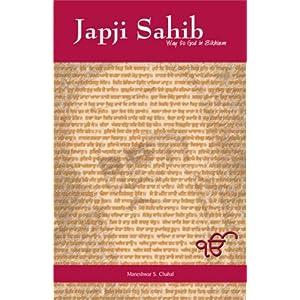 download japji sahib in hindi pdf