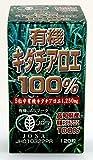 ユウキ製薬 有機キダチアロエ100% 24-30日分 120粒
