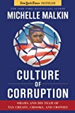 Image of Culture of Corruption: Obama and His Team of Tax Cheats, Crooks, and Cronies