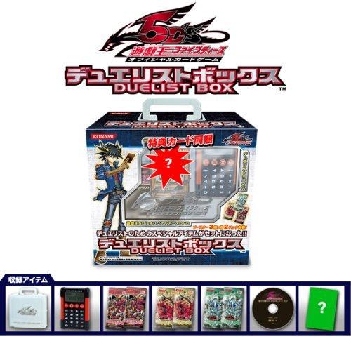 遊戯王 ファイブディーズ オフィシャルカードゲーム DUELIST BOX( デュエリストボックス )