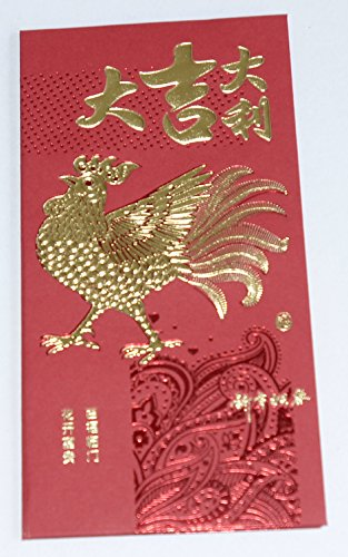 year-of-the-rooster-chinese-new-year-red-packet-lai-si-money-envelopes-pack-of-3