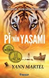 img - for Pi'nin yas  am   :roman=: Life of Pi book / textbook / text book