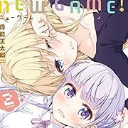 NEW GAME! (2) (まんがタイムKRコミックス)