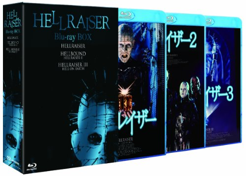 Hellraiser Blu-ray (3 first time limited production Edition) [Blu-ray]