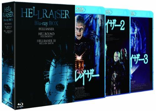 Hellraiser 蓝光 (3 第一次有限的生产版) [蓝光]