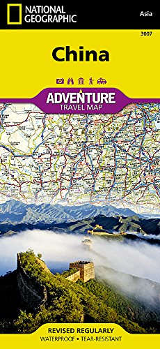 China : 1/4 375 000 (Adventure map)