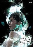"""安倍なつみSummer Live Tour2009~やっぱりスニーカーがすき!-Tour FINAL-""""新たな誓い"""" [DVD]"""