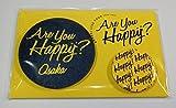 嵐 ARASHI 2016-2017 Are You Happy? 公式グッズ バッジセット 【大阪】
