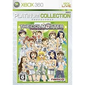 �A�C�h���}�X�^�[ Xbox 360 �v���`�i�R���N�V����