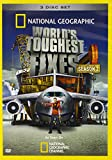 Worlds Toughest Fixes: Season 2