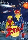 光速エスパー Vol.4[DVD]