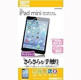 Amazon.co.jpラスタバナナ スーパーさらさら反射防止フィルム iPad mini Retina