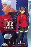 Fate/Stay Night Volume 8