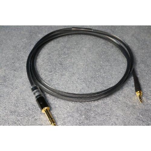Audio Minor Ultrasone Pro900/Pro750/Pro550/Pro2500/Dj1Pro Upgrade Replacement Cable 5.5M Quad Copper