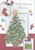 To my Husband with love Happy Christmas card