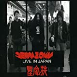 Live in Japan by Seikazoku (2013-05-03)