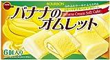 ブルボン バナナのオムレット 6個入り×5個