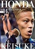 本田圭佑 2014年 カレンダー
